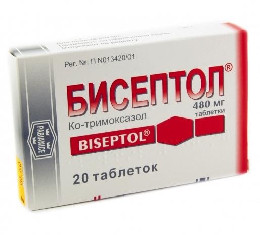Antibakteriyel ilaç Nitroxoline. Kullanım Talimatları 24